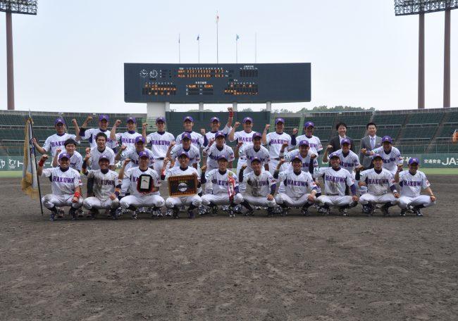 社会人野球チーム「伯和ビクトリーズ」も保有し、活躍しています!