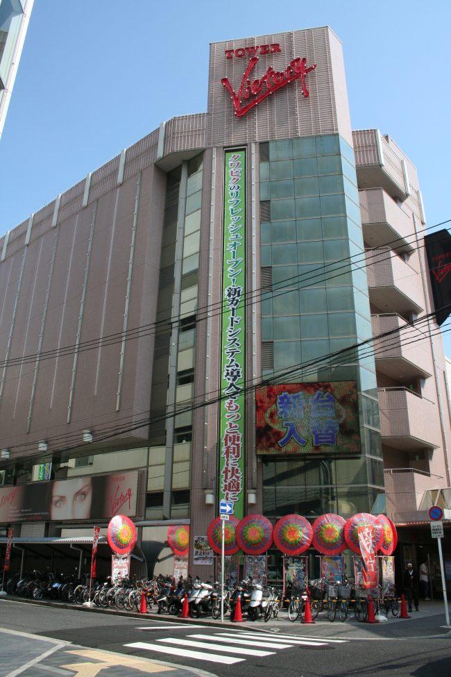 広島市中心部にあるタワー型パチンコホールです